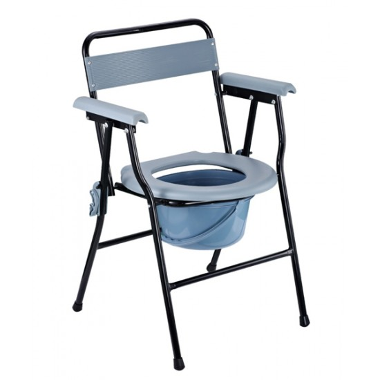 Commode Chair with Armrest