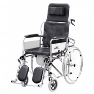 U Cut seat Reclining Wheelchair with Commode