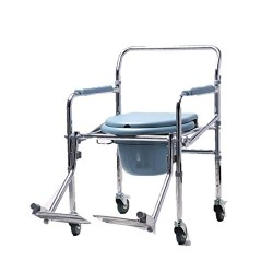 Imported Folding Commode Chair With Wheels And Footrest