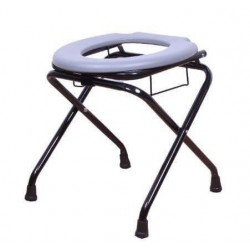 Karma Ryder 220 MS Commode Folding Stool