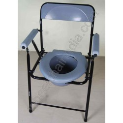 Foldable Rainbow B Commode Chair with Backrest & Armrest