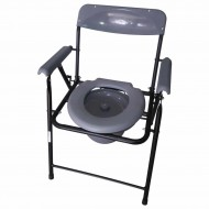 Karma Folding Commode Chair Ryder 210 MS
